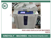 RISO RZ970 Used Digital Duplicator High-Speed and High resolution