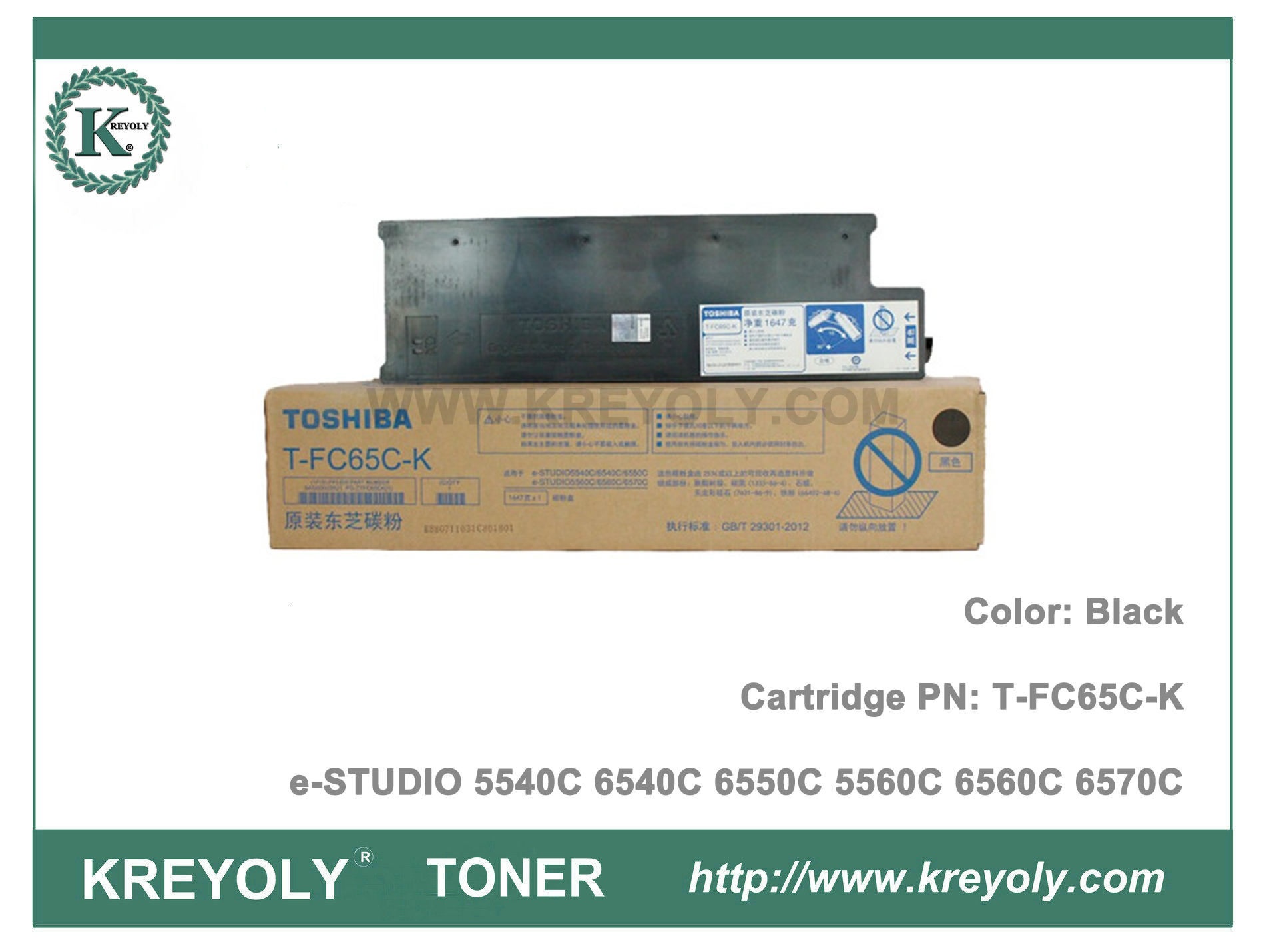 Toshiba T-FC65 Toner Cartridge for E STUDIO 5540C 6540C 6550C 5560C 6560C 6570C