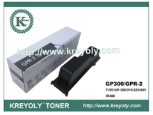 Toner Cartridge Compatible Toner Cartridge for GPR-2/GP 300/GP 405