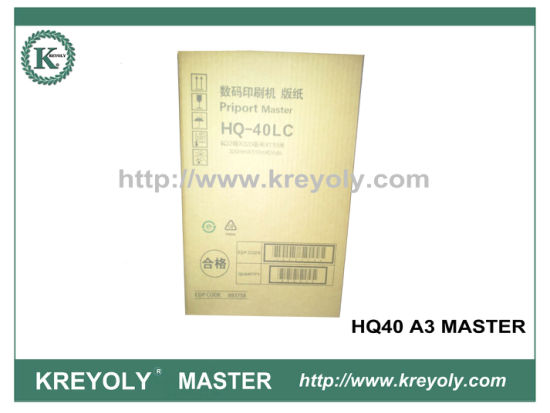 Ricoh Duplicator Master for HQ40/CPMT23 A3