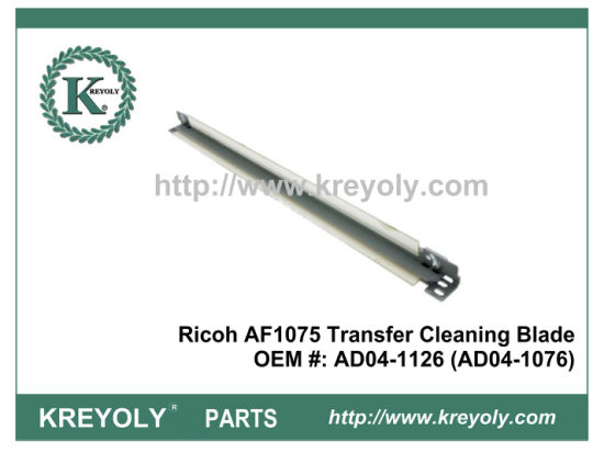 High Quality Ricoh AF1075 AD04-1126 (AD04-1076) Transfer Belt Cleaning Blade