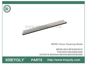 Rioch MP501 MP601 SP5300 SP5310 FS2100 FS4200 M3040 M3560 Drum Cleaning Blade